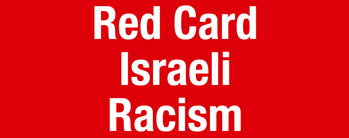 RCIR Campaign letter to home nations and Repbublic of Ireland: Support for Palestinian Football