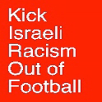 RCIR calls on all UEFA members to support Palestinian proposal for sanctions against the Israeli FA