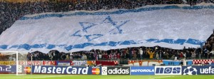 Israeli flag at Ajax