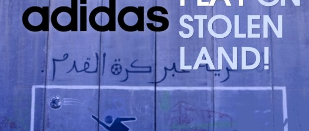 Palestinian Letter to Adidas to stop sponsoring Israeli FA. Add your support in this petition