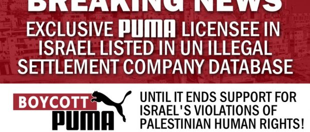 Puma's exclusive licensee included in UNHRC database of companies profiting from Israeli war crimes