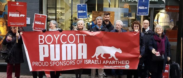 Action against PUMA in London