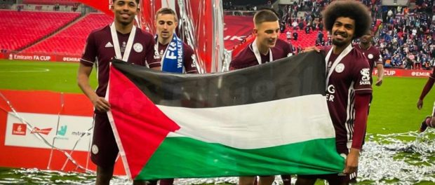 Ambassador thanks Leicester City players for show of support for Palestine
