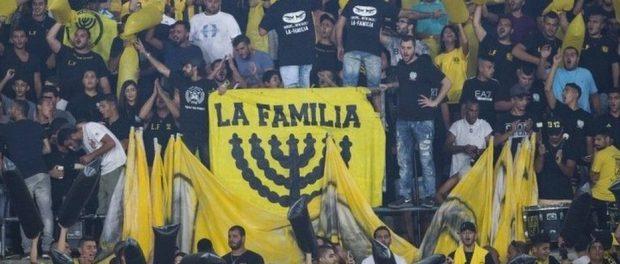 Beitar Jerusalem vs Barcelona: Match called off over Jerusalem demand